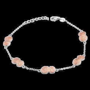 Rose Gold Celtic Bracelet